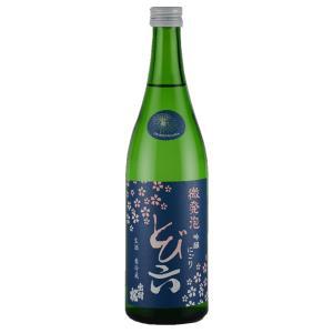 日本酒 出羽桜 吟醸にごり酒 微発泡 とび六 本生 300ML 山形県産地酒