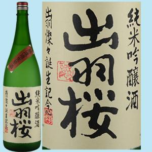 日本酒 出羽桜 純米吟醸酒 出羽燦々無濾過生原酒 1800ML 山形県産地酒  父の日 父の日ギフト