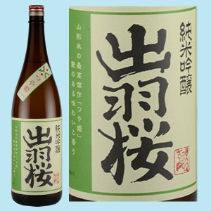 出羽桜 純米吟醸酒 つや姫 1800ML|hinokinosato