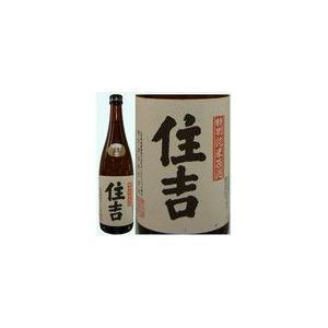 住吉 銀 特別純米原酒 720ML【山形県産地酒】|hinokinosato
