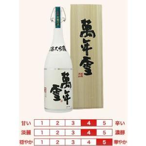 銀嶺月山 大吟醸古酒「萬年雪」 1800ML【山形県産地酒】|hinokinosato