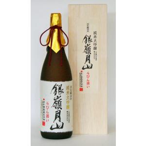 銀嶺月山 純米大吟醸「斗びん囲い」 1800ML【山形県産地酒】|hinokinosato