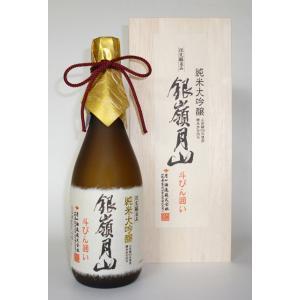銀嶺月山 純米大吟醸「斗びん囲い」 720ML【山形県産地酒】|hinokinosato