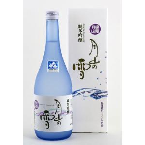 銀嶺月山 純米吟醸「月山の雪」720ML【山形県産地酒】|hinokinosato