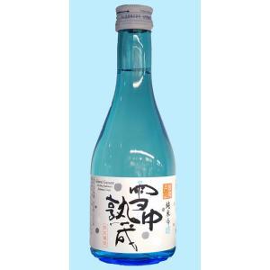 銀嶺月山 雪中熟成 特別純米酒 300ML 【山形県産地酒】|hinokinosato