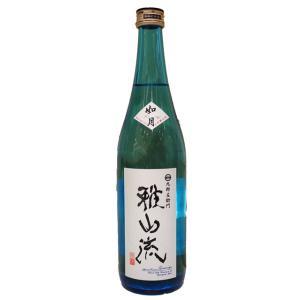 日本酒 九郎左衛門 雅山流 如月 720ML 大吟醸・無濾過生詰