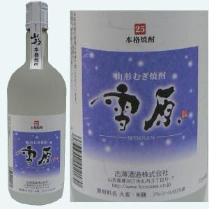 澤正宗 雪原 麦 25度 720ML【山形県産本格焼酎】|hinokinosato