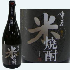 澤正宗 雪原 極上米 25度 720ML【山形県産本格焼酎】|hinokinosato