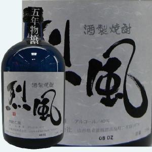米鶴 酒製焼酎「烈風」40度5年熟成720ML【山形県産本格焼酎】|hinokinosato