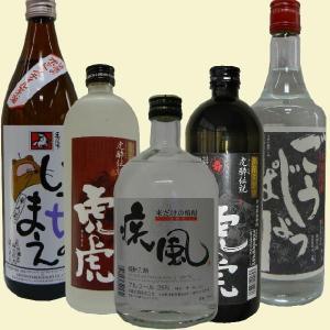 山形の本格焼酎 飲み比べセット【送料無料】|hinokinosato