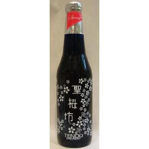 聖桜坊 セントチェリー さくらんぼの発泡酒 330ML|hinokinosato