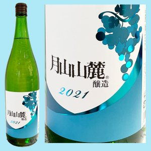 月山山麓ワイン 2016年新酒 白<甘口> 1800ML