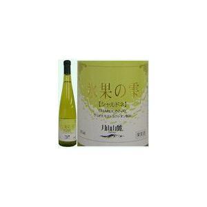 月山山麓ワイン 「氷果の雫」シャルドネ 375ML【山形県産ワイン】|hinokinosato