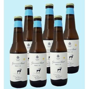 【送料無料】【特撰ギフト】地ビール月山ピルスナー330ML×6本セット|hinokinosato
