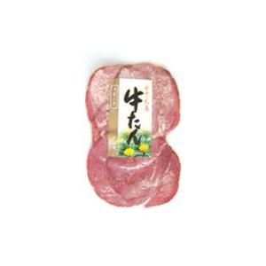 ヤガイ 牛たん(牛タン) スライス スモーク しお味 45g|hinokinosato