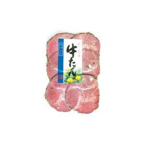 ヤガイ 牛たん(牛タン) スライス ペッパー 45g|hinokinosato