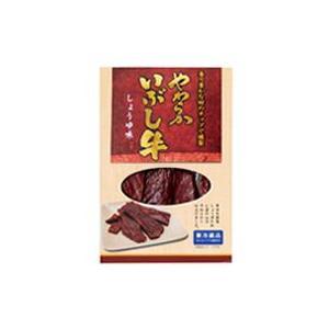 ヤガイ いぶし牛 しょうゆ味 95g|hinokinosato