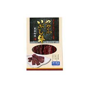 ヤガイ いぶし牛 黒胡椒味 95g|hinokinosato