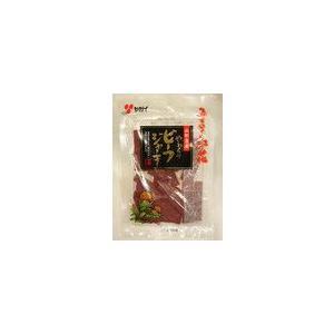 ヤガイ やわらかビーフジャーキー 50g|hinokinosato