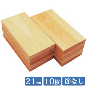 板材 国産ひのき 1面無地板 210mm×105mm 10枚入り 木材 端材 DIY hinokiya-pro