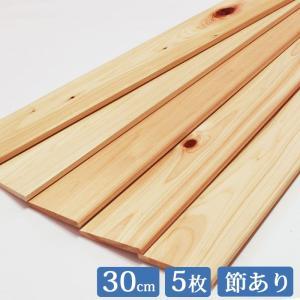 すのこ板 国産ひのき 30cm 節あり 5枚セット DIY 板材 木材 桧 ヒノキ 檜 工作|hinokiya-pro