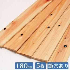 すのこ板 国産ひのき 180cm 節穴あり 5枚セット DIY 板材 木材 桧 ヒノキ 檜 工作 hinokiya-pro