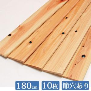 すのこ板 国産ひのき 180cm 節穴あり 10枚セット DIY 板材 木材 桧 ヒノキ 檜 工作 hinokiya-pro