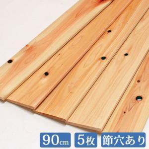 すのこ板 国産ひのき 90cm 節穴あり 5枚セット DIY 板材 木材 桧 ヒノキ 檜 工作 hinokiya-pro