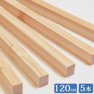 ひのき角材 120cm 24mm×30mm 5本セット 木材 すのこ 工作 檜 桧 ヒノキ|hinokiya-pro