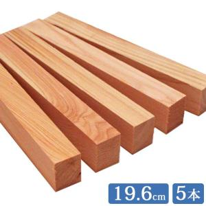 ひのき角材 19.6cm 24mm×30mm 5本セット 木材 すのこ 工作 檜 桧 ヒノキ|hinokiya-pro