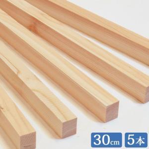 ひのき角材 30cm 24mm×30mm 5本セット 木材 すのこ 工作 檜 桧 ヒノキ|hinokiya-pro