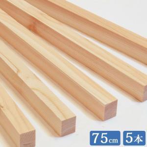 ひのき角材 75cm 24mm×30mm 5本セット 木材 すのこ 工作 檜 桧 ヒノキ|hinokiya-pro