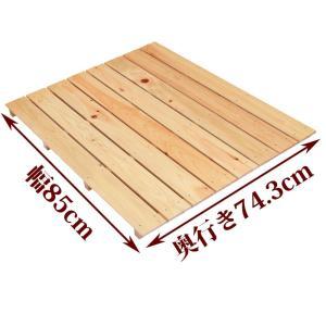 すのこ サイズ 85cm×74.3cm 国産ひのき スノコ ヒノキ 桧 檜 玄関 お風呂 更衣室