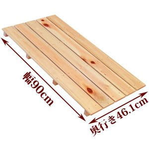 すのこ サイズ 90cm×46.1cm 国産ひのき スノコ DIY材料 桧 檜 玄関 お風呂 更衣室