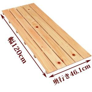 すのこ サイズ 120cm×46.1cm 国産ひのき スノコ ヒノキ 桧 檜 玄関 ベランダ 更衣室