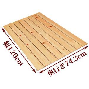 すのこ サイズ 120cm×74.3cm 国産ひのき スノコ ヒノキ 桧 檜 玄関 ベランダ 更衣室