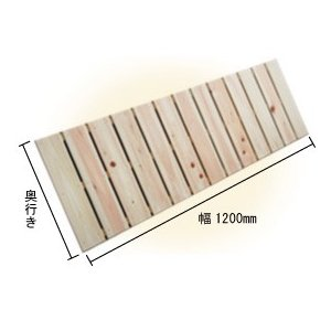 ベランダすのこ 幅120cm×奥行60cm 国産ひのき ラック 棚 板材 桧 ヒノキ 檜|hinokiya-pro