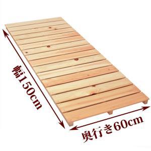 ベランダすのこ 幅150cm×奥行60cm 国産ひのき ラック 棚 板材 桧 ヒノキ 檜|hinokiya-pro