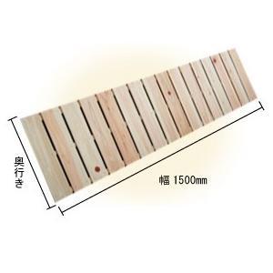 ベランダすのこ 幅150cm×奥行85cm 国産ひのき ラック 棚 板材 桧 ヒノキ 檜|hinokiya-pro