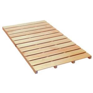 ベビーすのこベッド ひのき 2つ折り 木工ロック ひのきすのこマット 子供用 スノコ 桧 檜 ヒノキ|hinokiya-pro