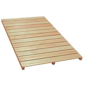 ベビーすのこベッド ひのき すのこマット 子供用 スノコ 桧 檜 ヒノキ|hinokiya-pro