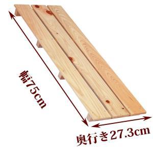 すのこ サイズ 75cm×27.3cm 国産ひのき スノコ ヒノキ 檜 桧 玄関 押入れ|hinokiya-pro