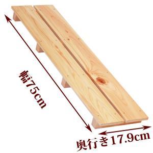 すのこ サイズ 75cm×17.9cm 国産ひのき スノコ ヒノキ 檜 桧 玄関 押入れ|hinokiya-pro