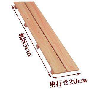 すのこ サイズ 85cm×20cm 国産ひのき 布団 スノコ ヒノキ 桧 檜 玄関 広板|hinokiya-pro