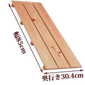 すのこ サイズ 85cm×30.4cm 国産ひのき 布団 スノコ ヒノキ 桧 檜 玄関 広板|hinokiya-pro