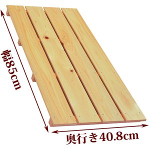 すのこ サイズ 85cm×40.8cm 国産ひのき 布団 スノコ ヒノキ 桧 檜 玄関 広板|hinokiya-pro