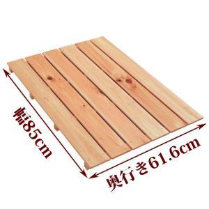 すのこ サイズ 85cm×61.6cm 国産ひのき 布団 スノコ ヒノキ 桧 檜 玄関 広板|hinokiya-pro
