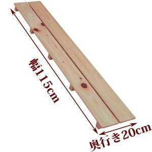 すのこ サイズ 115cm×20cm 国産ひのき 布団 スノコ ヒノキ 桧 檜 玄関 広板 hinokiya-pro