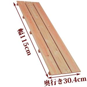 すのこ サイズ 115cm×30.4cm 国産ひのき 布団 スノコ ヒノキ 桧 檜 玄関 広板 hinokiya-pro
