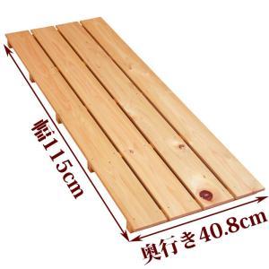 すのこ サイズ 115cm×40.8cm 国産ひのき 布団 スノコ ヒノキ 桧 檜 玄関 広板 hinokiya-pro
